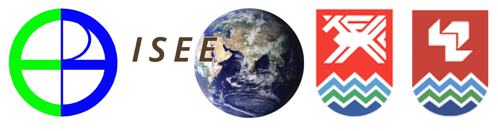 RSEE 14th International Conference